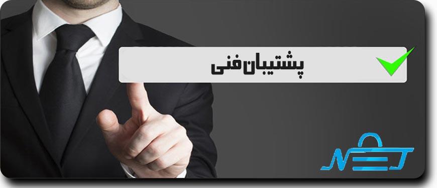 netpaydar-webmaster-1-jpg