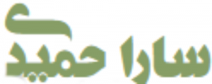 sara-hamidi.com